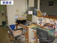 神奈川県横浜市 開業場所 保土ヶ谷駅物件 医療承継-事務室