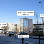 医療ビルテナント神奈川 開業場所物件