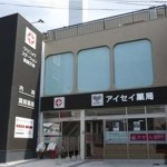 医療ビルテナント京都 医院開業場所物件
