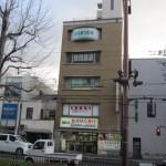 医療テナント京都 開業場所物件