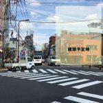 足立区梅島駅近の医療ビルテナント 医院クリニック開業物件