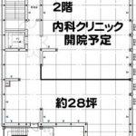 大田区蒲田駅近の医療テナント 医院クリニック開業物件