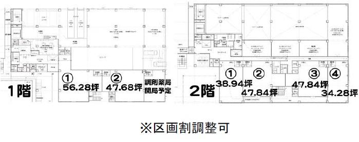錦糸町駅近すみだパークプレイス 医院クリニック開業物件
