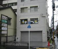 東京都墨田区 開業物件 ライオンズマンション曳舟 医療ビルテナント-01