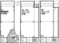 神奈川県横浜市 開業物件 カトレヤプラザ 医療ビルテナント-間取り図