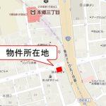 医療モール東京 医療ビル東京 医療テナント東京
