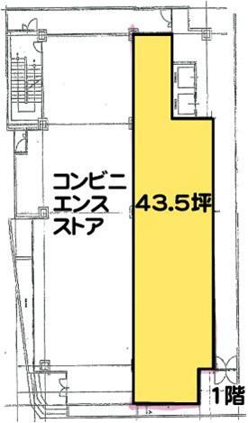 医療テナント神奈川 医院開業場所物件