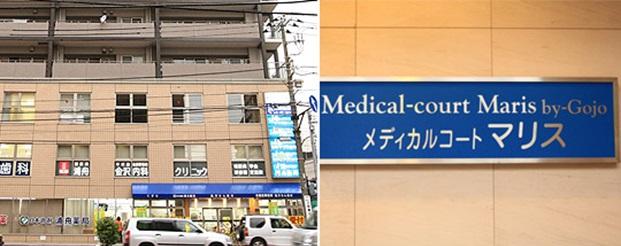医療モールテナント神奈川 開業場所物件