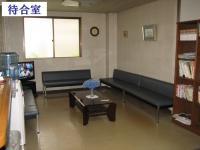 神奈川県横浜市 開業場所 保土ヶ谷駅物件 医療承継-待合室