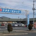 医療モールビレッジ埼玉 開業場所物件